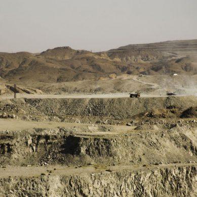 Minera Shougang esclarece ciertos puntos tras orden de paralización del OEFA