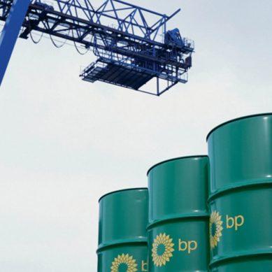 Tras cinco años, producción petrolera registra nueva máxima por PetroTal, Pluspetrol y BPZ