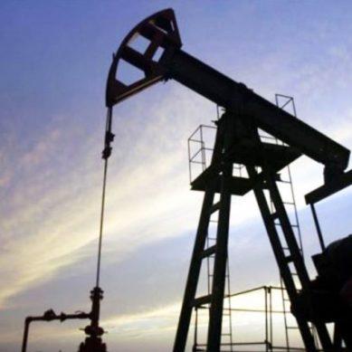 Upland Oil planea invertir US$20 millones para explotar gas en Tumbes