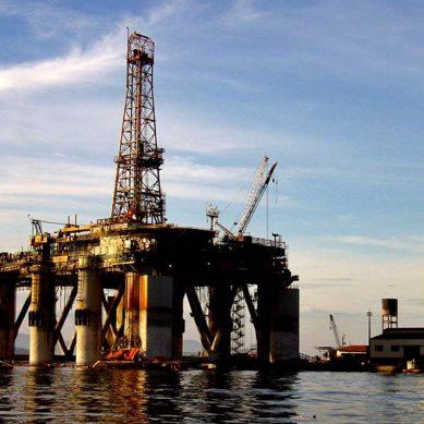 Minem recibirá opiniones y sugerencias sobre el Reglamento de Participación Ciudadana para actividades de hidrocarburos