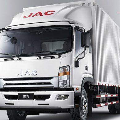Modelo HFC1120, el camión más vendido en el Perú de la marca china JAC