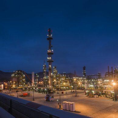 Refinería La Pampilla: Repsol inaugura planta que producirá combustibles con bajo contenido de azufre