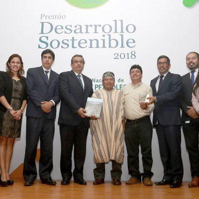 Premian a Repsol por su programa de gestión sostenible en Reserva Comunal Machiguenga