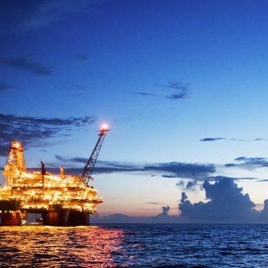 Karoon: «Marina puede colocar al Perú en el mapa de la industria petrolera mundial»