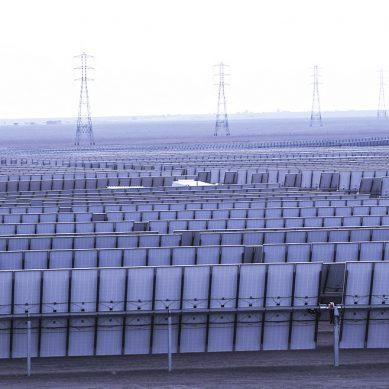 MEM otorga la servidumbre permanente de ocupación a la central solar Rubí
