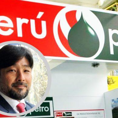 Perupetro incorpora a Daniel Hokama como nuevo gerente general
