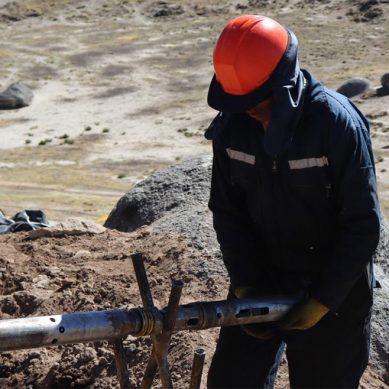 Nuevo Perú propone regular canon por explotación de minerales radioactivos y de litio