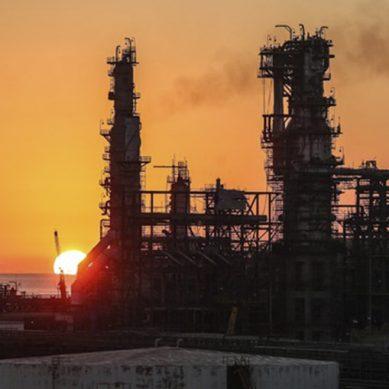 MEM aprobó lineamientos para adecuación ambiental en actividades de hidrocarburos