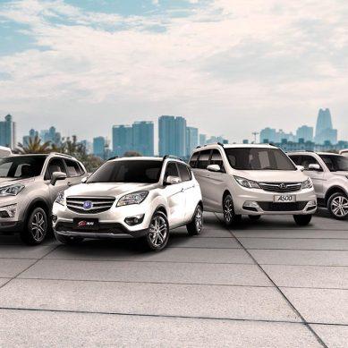A contracorriente: Ventas de Changan crecieron 17%, pese a baja demanda del sector automotriz
