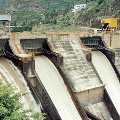 Huánuco: Complejo hidroeléctrico de US$ 383 millones ya tiene aprobación del Senace