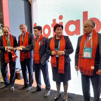 Canadá: Perú asiste a importante convención minera en busca del tiempo perdido